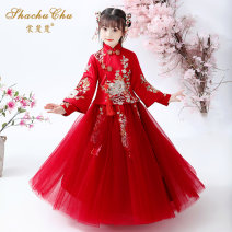 Tang costume 100 110 120 130 140 150 160 Polyester 100% female spring and autumn There are models in the real shooting The clothes are clear SCC20543 3 months 6 months 12 months 9 months 18 months 2 years 3 years 4 years 5 years 6 years 7 years 8 years 9 years 11 years 12 13 14 years old Spring 2021