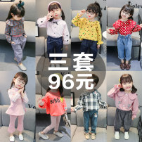 suit 80cm 90cm 100cm 110cm 120cm female spring and autumn leisure time Long sleeve + pants 2 pieces routine There are models in the real shooting Socket nothing Cartoon animation cotton friend Expression of love Class B Cotton 95% other 5% Spring 2020 Chinese Mainland Zhejiang Province Shaoxing