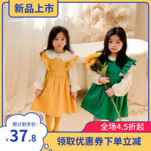 Home suit one piece Other / other Cotton 100% 80cm1.5~1.7,90cm1.5~1.7,100cm1.5~1.7,110cm1.5~1.7,120cm1.5~1.7,130cm1.5~1.7 Yellow, green female spring and autumn cotton Class B 10 years old Korean version