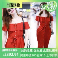 Dress Summer of 2019 Red one neck dress S,M,L longuette singleton  commute One word collar middle-waisted Single breasted Others 25-29 years old Type H TUXEE Lotus leaf edge TUXEECJ-190F07109