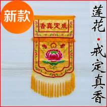 Embroidery Guangdong embroidery The light of the Buddha is shining Other / other