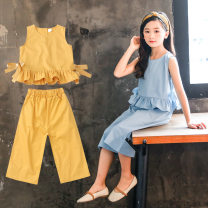 Jeans Summer 2021 Yellow pink blue 110 [recommended height 100-110cm] 1201101201301201301401401401501601601601101606 Cropped Trousers Natural waist Haren pants Thin money Tyxs ribbon wide leg pants suit Pugu Lane 71% (inclusive) - 80% (inclusive) Other 100%