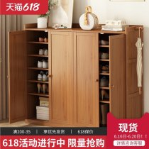 shoe rack Tuojue (residential furniture) No 20210426-2  Bamboo Simple and modern Economic type Yes Frame structure other Disassembly and assembly Provide installation instruction, installation instruction video and simple installation tools Zhejiang Province other 0.1  Lishui City 10  Qingyuan County