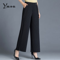 Casual pants 28 29 30 31 32 33 34 35 Summer 2020 Ninth pants Wide leg pants High waist commute Thin money 40-49 years old 91% (inclusive) - 95% (inclusive) Yashili Korean version pocket Polyester 95% polyurethane elastic fiber (spandex) 5% Pure e-commerce (online only)
