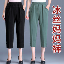Middle aged and old women's wear Summer 2020 Black brown green red Beige L XL 2XL 3XL 4XL 5XL commute trousers Straight cylinder singleton  Solid color 40-49 years old thin 20XK705B Yashili pocket polyester Polyester 95% polyurethane elastic fiber (spandex) 5% 91% (inclusive) - 95% (inclusive)