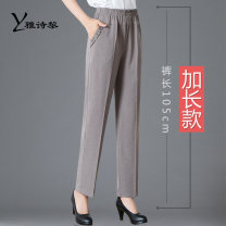 Casual pants Black (over 168) gray (over 168) Brown (over 168) green (over 168) Khaki (over 168) L XL 2XL 3XL 4XL 5XL Summer 2020 trousers Straight pants High waist commute Thin money 40-49 years old 91% (inclusive) - 95% (inclusive) YSL19XKLDF6651 Yashili Korean version Three dimensional cutting