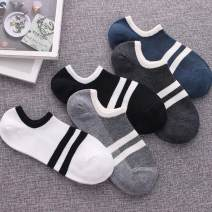 Socks / base socks / silk socks / leg socks male Other / other Its size 1 pair Thin money Boat socks summer motion Solid color cotton Deodorization pinkycolor