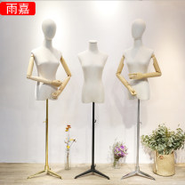 Fashion model Jiangsu Province Yujia other Support structure Simple and modern nm-1 Fashion / clothing Up and down