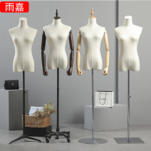 Fashion model Jiangsu Province Yujia Metal Support structure Simple and modern character Up and down iron