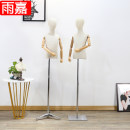 Fashion model Jiangsu Province Yujia Metal Support structure Simple and modern Fashion / clothing Up and down iron