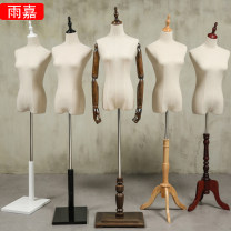 Fashion model Jiangsu Province Yujia wood Support structure Simple and modern Fashion / clothing Up and down Rubber wood