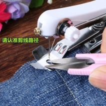 Sewing machine Other Portable pocket 106g