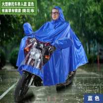 Poncho / raincoat oxford  XXXXL adult 2 people thick Other / other Motorcycle / battery car poncho T series 1.5kg See description 330x330x65cm Solid color