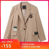 suit Spring 2021 brown XS,S,M,L,XL Long sleeves routine Straight cylinder tailored collar A button street routine Solid color A2BAB1310 25-29 years old 71% (inclusive) - 80% (inclusive) other Peacebird