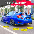Surrounded by cars Limit sink Front apron and rear spoiler surround Automobile modified parts ABS Small encirclement