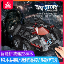 Building / patching blocks XST / xinsite 4 years old 5 years old 6 years old 7 years old 8 years old 9 years old 10 years old 11 years old 12 years old 13 years old 14 years old above 14 years old Building blocks Chinese Mainland assemble Yes