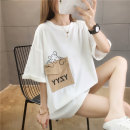 T-shirt White black grey M L XL XXL Summer 2020 Short sleeve Crew neck easy Medium length routine commute polyester fiber 51% (inclusive) - 70% (inclusive) 18-24 years old Korean version originality Cartoon animation Mo Xiyuan Printed pocket Pure e-commerce (online only)