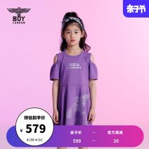 Dress Lavender  female BOY LONDON 110cm 120cm 130cm 140cm 150cm 160cm Cotton 100% Solid color cotton A-line skirt J2122GM2083 Summer 2021 3 years old, 4 years old, 5 years old, 6 years old, 7 years old, 8 years old, 9 years old, 10 years old, 11 years old, 13 years old, 14 years old