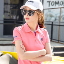 Polo shirt Winter 2020 Short sleeve Other / other other other routine Self cultivation 30% and below