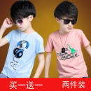 T-shirt Other / other male summer Short sleeve Crew neck leisure time nothing Cartoon animation 14, 13, 12, 11, 10, 9, 8, 7, 6, 5, 4, 3