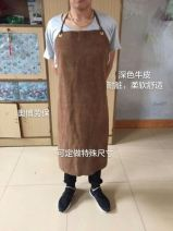 Protective clothing 70 by 110cm, dark brown 50cm by 80cm, brown 50cm by 80cm, yellow 50cm by 80cm, dark brown 60cm by 90cm, brown 60cm by 90cm, yellow 60cm by 90cm, dark brown 70 by 100cm, brown 70 by 100cm, yellow 70 by 100cm, special size, 70 by 120cm cowhide apron M Obo labor insurance adult