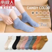 Socks / base socks / silk socks / leg socks female NGGGN 7 pairs routine Short tube Four seasons Simplicity Solid color hygroscopic and sweat releasing jacquard weave Summer 2020 Cotton 95.1% polyurethane elastic fiber (spandex) 4.9% Pure e-commerce (online only)