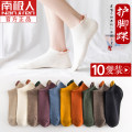 Socks / base socks / silk socks / leg socks female NGGGN 10 pairs routine Short tube Four seasons Simplicity Solid color cotton hygroscopic and sweat releasing C527 Spring 2021 Cotton 95.1% polyurethane elastic fiber (spandex) 4.9% Pure e-commerce (online only)