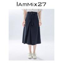 skirt Summer 2021 S M L XL Tibetan green Mid length dress commute High waist A-line skirt Solid color Type A 25-29 years old M0B6010 51% (inclusive) - 70% (inclusive) other IAmMIX27 cotton Button Ol style Cotton 57.4% polyamide fiber (nylon) 37.1% polyurethane elastic fiber (spandex) 5.5%