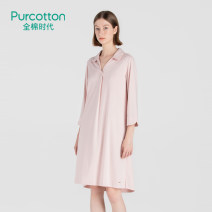 Dress Winter 2020 Soft powder S M L XL XXL Mid length dress singleton  three quarter sleeve Hood other Socket other routine 25-29 years old Type H PurCotton / cotton Era PUQ211002-554457 More than 95% cotton Cotton 100% Same model in shopping mall (sold online and offline)