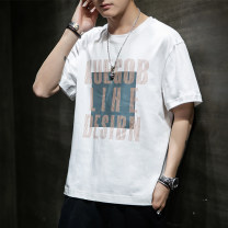 T-shirt Youth fashion T260 white, T260 black, T260 medium gray, T208 white, T208 dark gray, T208 green, t272 white, t272 black, t272 medium gray, two pieces of free combination thin M,L,XL,2XL,3XL,4XL UNIQLO / UNIQLO Short sleeve Crew neck standard Other leisure summer QJVO22Q8 Cotton 100% youth tide
