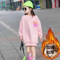 Quick drying suit 51-100 yuan 110120130140150160170 average size for adults Black, pink, cyan, black plush, cyan plush, Pink Plush, style customization deposit 1 ℃ only - III / degree unique - I female