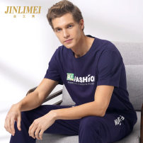 Pajamas / housewear set male Kim Limei 101 sport dark blue 100 elegant medium grey 417 elegant dark grey 459 glamour black 457 sport light grey cotton Short sleeve Simplicity Leisure home summer Thin money Crew neck Solid color trousers Socket youth 2 pieces rubber string pure cotton printing