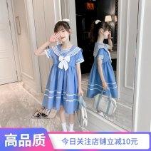 Dress blue female Fun clothes 100cm 110cm 120cm 130cm 140cm 150cm 160cm Other 100% summer Korean version Short sleeve Solid color cotton A-line skirt t12006 Class B Summer 2021