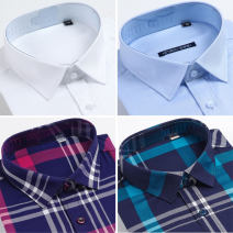 shirt Fashion City BUSEN / BUSEN routine square neck Long sleeves easy Travel? Four seasons middle age Business Formal  2021 Solid color Color woven fabric No iron treatment cotton Quilting Easy to wear More than 95%