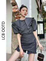 Fashion suit Summer 2021 S,M,L Grey top, black top, grey skirt, black skirt, white shirt 18-25 years old 51% (inclusive) - 70% (inclusive) polyester fiber