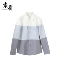 shirt Youth fashion Plain spelling XL,2XL,3XL,4XL blue routine square neck Long sleeves Self cultivation Other leisure autumn SPACS15002A youth tide Solid color