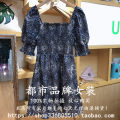 Dress Summer 2020 Navy Blue 155/80A,160/84A,165/88A,170/92A Middle-skirt singleton  Short sleeve Sweet square neck middle-waisted zipper puff sleeve More than 95% cotton