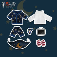 Around online games (physical) The fifth personality Other objects goods in stock New product launch The fifth personality