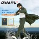 Poncho / raincoat Plastic L XL XXL adult 1 person thick A thousand miles of rain Raincoat / split raincoat 1.8kg Solid color