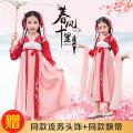 Dress female Xingbei dog 100cm 110cm 120cm 130cm 140cm 150cm 160cm Polyurethane elastic fiber (spandex) 70% other 30% No season Chinese style other Summer of 2019