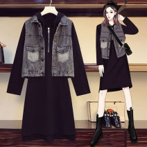 Dress Autumn 2020 Denim vest, dress, two piece set M suggests 85-105 kg, l 105-120 kg, XL 120-140 kg, 2XL 140-160 kg, 3XL 160-180 kg, 4XL 180-200 kg Two piece set Long sleeves Other / other zipper