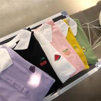 Dress Summer 2021 Black, green, purple, yellow, white, pink Average size singleton  Short sleeve commute Polo collar Type A Korean version ALEVEL cotton