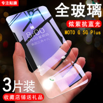 Mobile screen film Anterior membrane Motorola / Motorola Tempered glass Shenzhen xinyicheng Electronics Co., Ltd