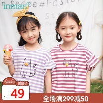 T-shirt Purple brick red yellow Inman  110cm 120cm 130cm 140cm 150cm 160cm female summer Short sleeve princess There are models in the real shooting nothing cotton Other 100% TTDQ98071 Class B Summer 2020 Chinese Mainland Guangdong Province