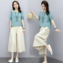 Casual suit Spring 2021 Other 100% Pure e-commerce (online only)