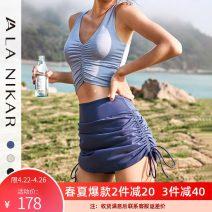 Sports skirt K0582 Dark blue milky white black La Nikar female XS S M L Summer 2021 Sports & Leisure ventilation Women's training