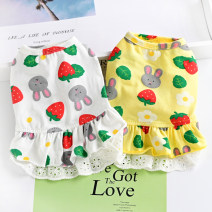 Pet clothing / raincoat currency Dress S (suitable for 2-3 kg), m (suitable for 4-5 kg), l (suitable for 6-7 kg), XL (suitable for 8-10 kg), XXL (suitable for 12-14 kg), > > weight is only a general reference [not necessarily accurate], > > pay attention to store collection, baby priority delivery