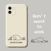 Mobile phone cover / case Orange cat Simplicity Apple / apple 2020-0921-04-lx Protective shell Liquid silica gel Shenzhen Yijiang Trade Co., Ltd Simple personality