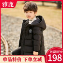 Down Jackets 110cm 120cm 130cm 140cm 150cm 160cm 90% White duck down Child male Yaloo / Yalu polyester Medium length No detachable cap Zipper shirt Solid color Class C Polyester 100% Polyester 100% Autumn 2020 leisure time Chinese Mainland