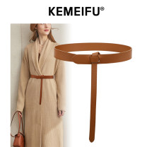 Belt / belt / chain Double skin leather Brown black coffee white red Beige female belt Versatile Single loop Middle aged youth Glossy surface soft surface alone Kemev Spring 2021 no